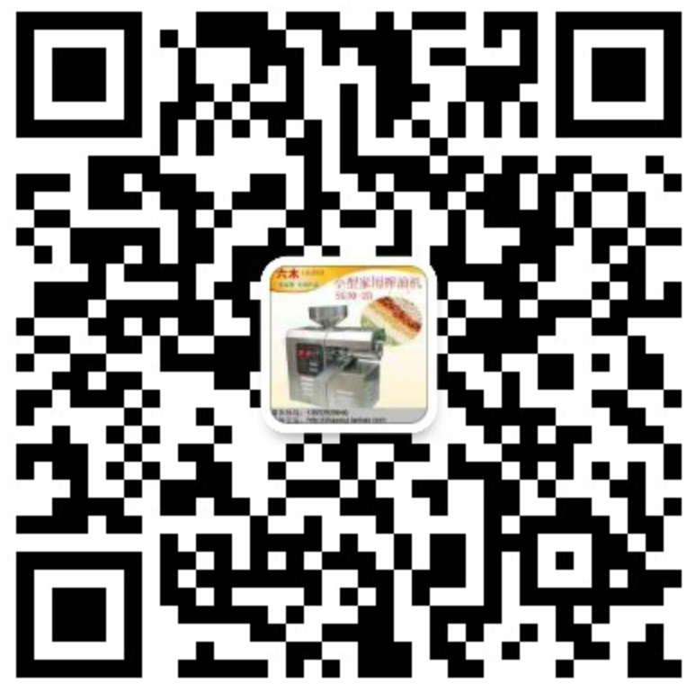 PNG电子平台微信客服咨询